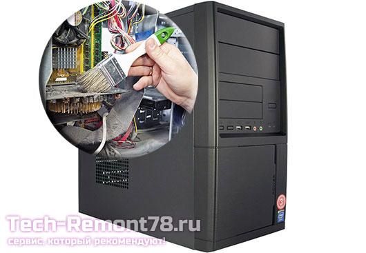 Чистка компьютера от пыли, замена термопасты
