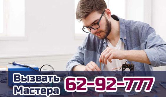 Компьютерный мастер Достоевская